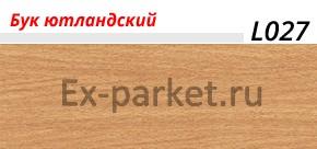Плинтус LinePlast с мягким краем