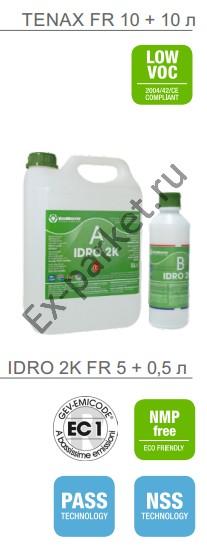 TENAX FR - IDRO 2K FR