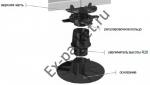 Регулируемые опоры Forest Style для укладки террасной плитки — H35, H50, H70 и H100