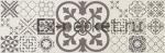 Пробковый пол с фотопечатью Ruscork, коллекция PrintCork Vita Decor