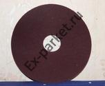 СИА синтетический круг для Колумбуса 406мм (коричневый)