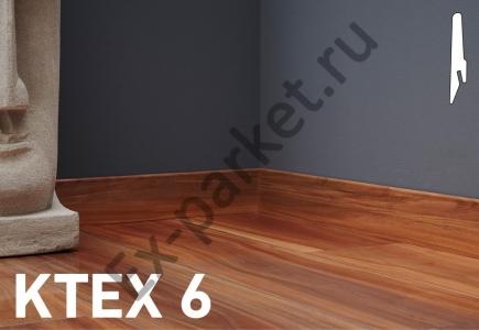 Плинтус KTEX 6