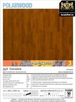 Паркетная доска Polarwood, коллекция Classic