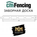 Заборный профиль из ДПК CM Fencing